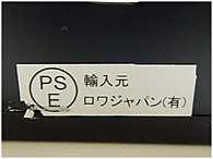 00301